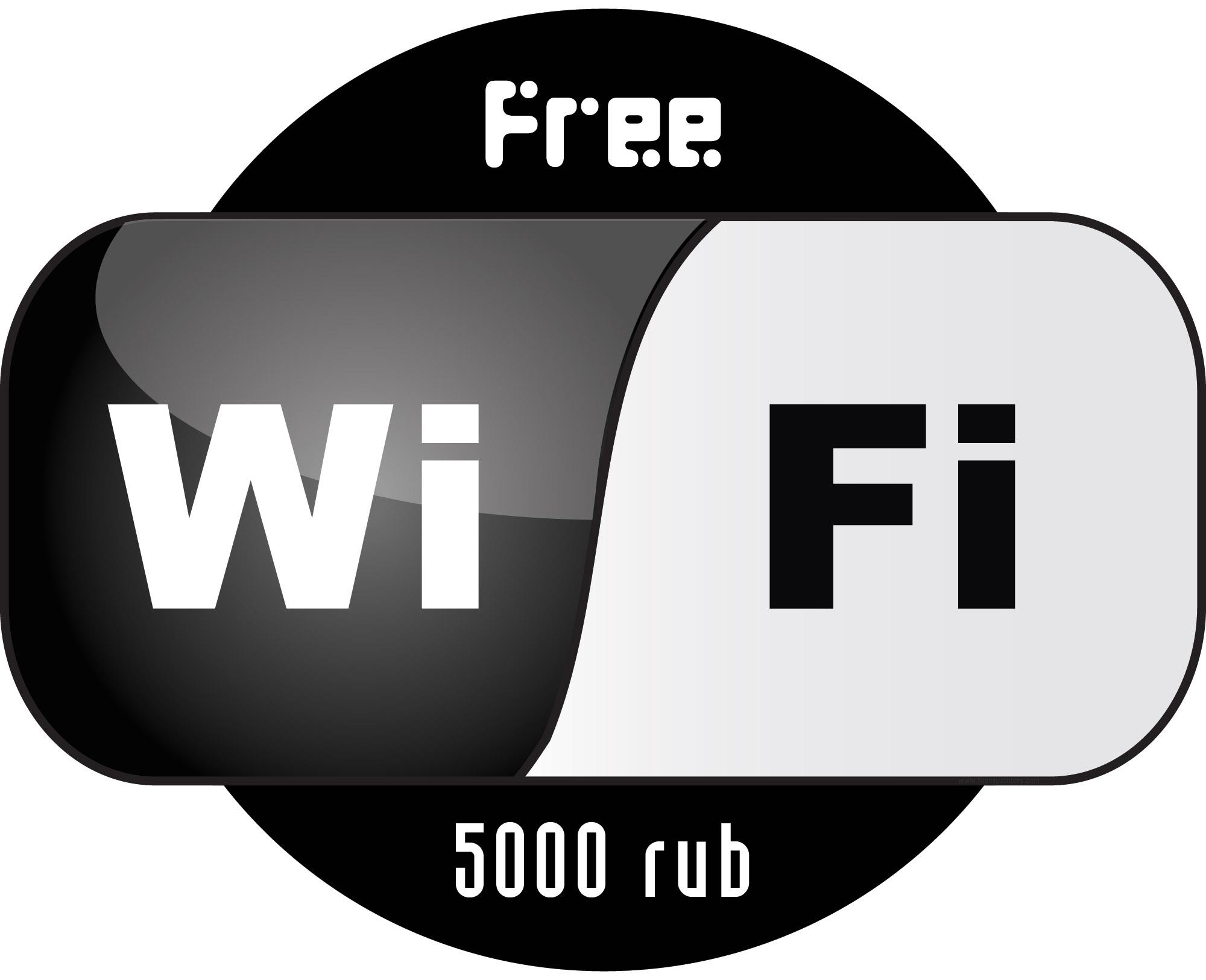 Free WiFi logo vector black