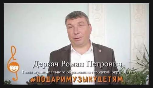 roman-derkach-gurzuf-yalta-vor