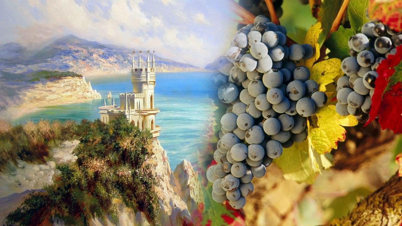 yalta-vinograd-krasota