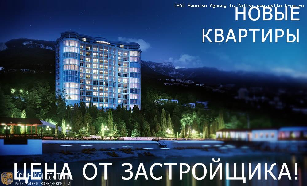 Крым, Гурзуф 7