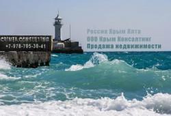 Продажа: 8 соток - участок в Ялте. ЮБК - Крым