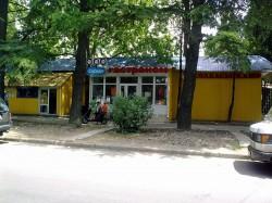 Продажа: помещение под бизнес с участком в центре Ялты. ЮБК - Крым