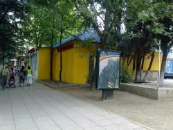 ea_03062010056 | Недвижимость Крым, ЮБК, Ялта