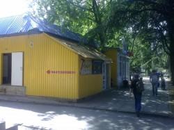 ea_03062010081 | Недвижимость Крым, ЮБК, Ялта