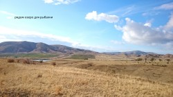 ea_03_JPG   Недвижимость Крым, ЮБК, Ялта