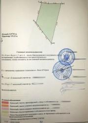 ea_1431429942308_web | Недвижимость Крым, ЮБК, Ялта