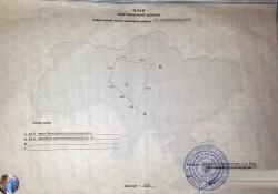 ea_1431430149565_web | Недвижимость Крым, ЮБК, Ялта