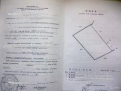 ea_1992679590   Недвижимость Крым, ЮБК, Ялта