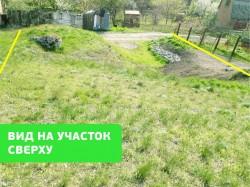 ea_1_2_qpr | Недвижимость Крым, ЮБК, Ялта