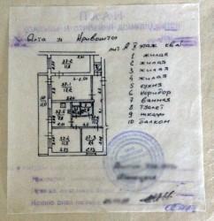 ea_1_4kkv_yalta_07 | Недвижимость Крым, ЮБК, Ялта