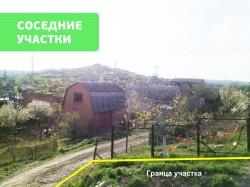 ea_1__1__836348921 | Недвижимость Крым, ЮБК, Ялта
