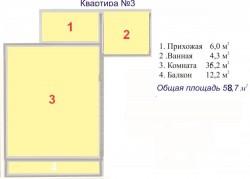 ea_1kkv_yalta_schorsa_40_03 | Недвижимость Крым, ЮБК, Ялта