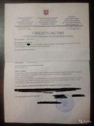 ea_2019550564 | Недвижимость Крым, ЮБК, Ялта