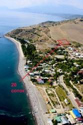 ea_20_ | Недвижимость Крым, ЮБК, Ялта