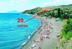 ea_20___2__378384009 | Недвижимость Крым, ЮБК, Ялта