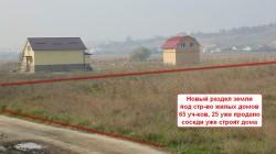 ea_3_994446297 | Недвижимость Крым, ЮБК, Ялта