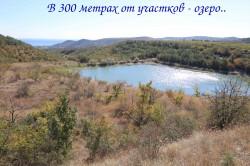 Продажа: участок 3 га в с. Солнечногорское, г. Алушта. ЮБК - Крым