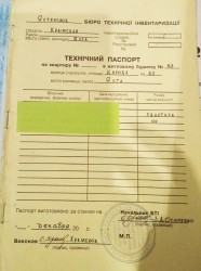 ea_4_k_kv_yalta_kirova_2 | Недвижимость Крым, ЮБК, Ялта