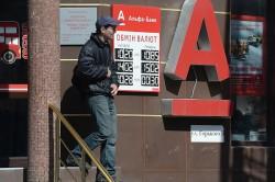 Продажа: помещения отделений украинских банков в Крыму, дешево!. ЮБК - Крым
