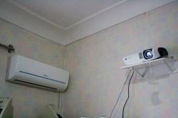 Есть кондиционер и медиа проектор | Недвижимость Крым, ЮБК, Ялта