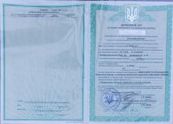 ea_IMG_5601_20150423 | Недвижимость Крым, ЮБК, Ялта