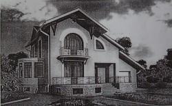 Продажа: Жилой дом в Гаспре (10 км от Ялты). ЮБК - Крым