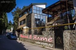 Вилла в Ялте, сдается поэтажно и вся | Недвижимость Крым, ЮБК, Ялта