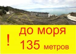 ea______100 | Недвижимость Крым, ЮБК, Ялта