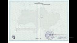 Продажа: продается участок. ЮБК - Крым