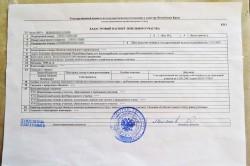 ea_beregovoe_90_sotok_lkh_1 | Недвижимость Крым, ЮБК, Ялта