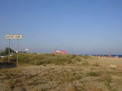 ea_beregovoe_feodosiya_krym | Недвижимость Крым, ЮБК, Ялта