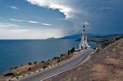 Участок 4 Га в Малореченском | Недвижимость Крым, ЮБК, Ялта