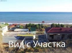Продажа: участок на ЮБК, у моря, п. Солнечногорское, Алушта. ЮБК - Крым