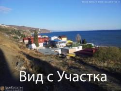 Вид на море, 100 метров | Недвижимость Крым, ЮБК, Ялта