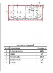 ea_feodosiya_1_3_kkv_malysheva_03_6 | Недвижимость Крым, ЮБК, Ялта