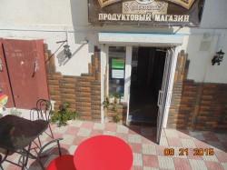 Продажа: действующий магазин и парикмахерская в Гаспре. ЮБК - Крым