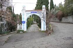 Продам - гостиница в Ялте, рядом Приморский Парк,  | Недвижимость Крым, ЮБК, Ялта