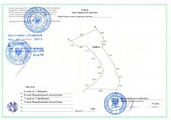 ea_img001aaaa | Недвижимость Крым, ЮБК, Ялта