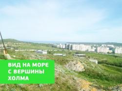 ea_kerch_6_sotok_vidovoy_2016_06_12__2_ | Недвижимость Крым, ЮБК, Ялта