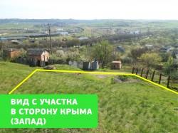 ea_kerch_6_sotok_vidovoy_2016_06_1__4_ | Недвижимость Крым, ЮБК, Ялта