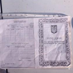 ea_kiparisnoe_uchastok_12_sotok_9 | Недвижимость Крым, ЮБК, Ялта