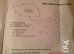 ea_nedvizhimost_v_bolshoy_yalte_uchastok | Недвижимость Крым, ЮБК, Ялта