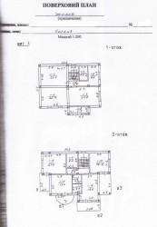 ea_plan1 | Недвижимость Крым, ЮБК, Ялта