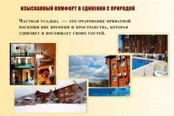 ea_screen_2016_06_07_133523 | Недвижимость Крым, ЮБК, Ялта