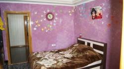 ea_wz8qmhYGTeI | Недвижимость Крым, ЮБК, Ялта