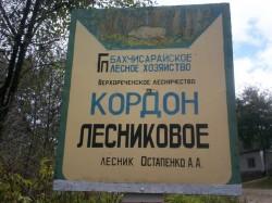 ea_x_ccc2557f | Недвижимость Крым, ЮБК, Ялта