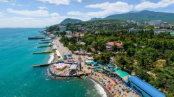 Вид на Алушту | Недвижимость Крым, ЮБК, Ялта